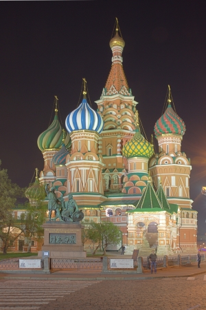 Most famous and beatiful cathedral in Moscow in summer night photo