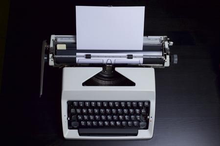 english language: Typewriter English Language