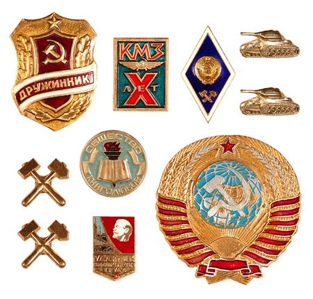 set of old soviet badges, isolated on white background Stock Photo - 11012226