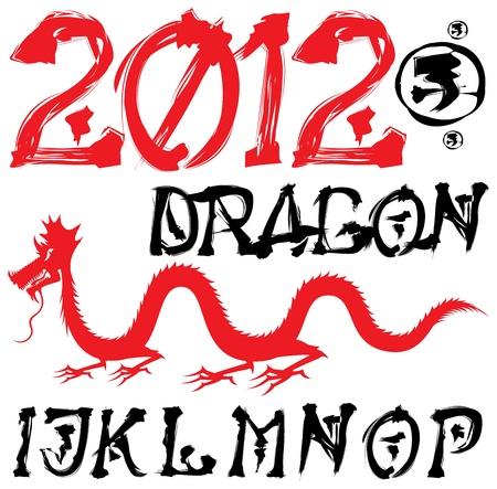 hieroglyph: vector dragon and asia alphabet stylized as hieroglyph