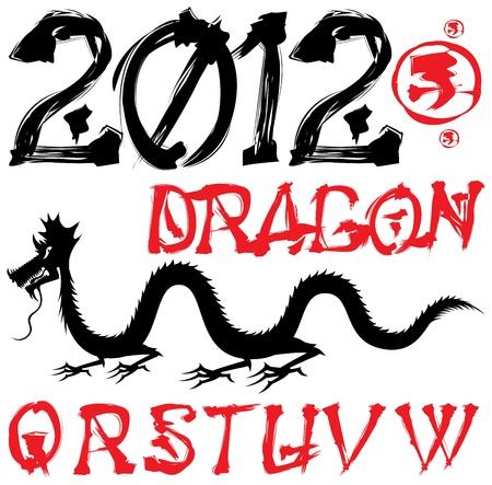 vector dragon and asia alphabet stylized as hieroglyph Stock Vector - 11208022