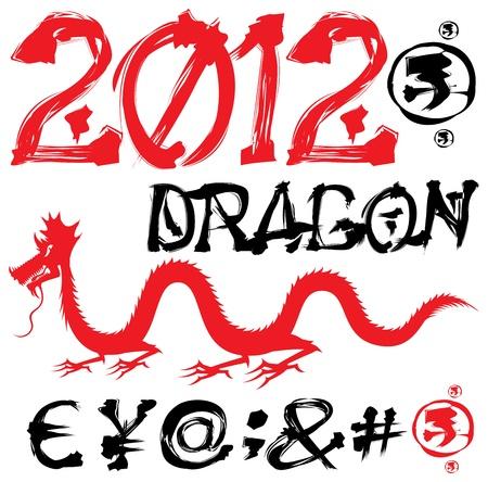 vector dragon and asia alphabet stylized as hieroglyph Vector