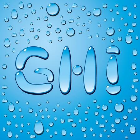 青い背景に文字をドロップ水のベクトルを設定