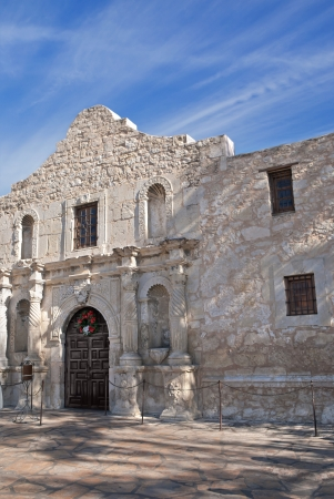 The historic Alamo in San Antonio, Texas