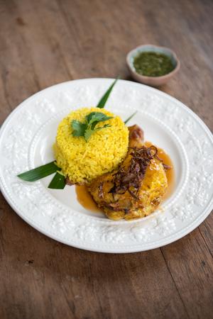 Yellow rice with chciken 版權商用圖片