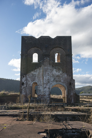 wales: Blast Furnace Park in Lithgow west of Sydney