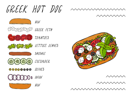 Greek Hot Dog Ingredients Constructor. Feta Cheese, Basil. Olives, Lettuce Salad, Tomato, Cucumber. Fast Food Collection. Hand Drawn High Quality Vector Illustration. Doodle Style Foto de archivo - 115030377