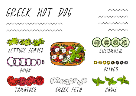 Greek Hot Dog Ingredients Constructor. Feta Cheese, Basil. Olives, Lettuce Salad, Tomato, Cucumber. Fast Food Collection. Hand Drawn High Quality Vector Illustration. Doodle Style Foto de archivo - 115030379