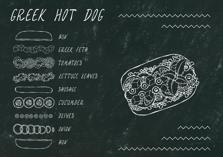 Greek Hot Dog Ingredients Constructor. Feta Cheese, Basil. Olives, Lettuce Salad, Tomato, Cucumber. Fast Food Collection. Hand Drawn High Quality Vector Illustration. Black Chalkboard. Doodle Style Foto de archivo - 114923953