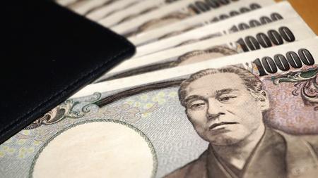 pocket: Japanese Yen banknotes