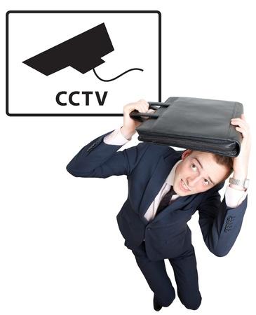 CCTV Stock Photo - 8684367