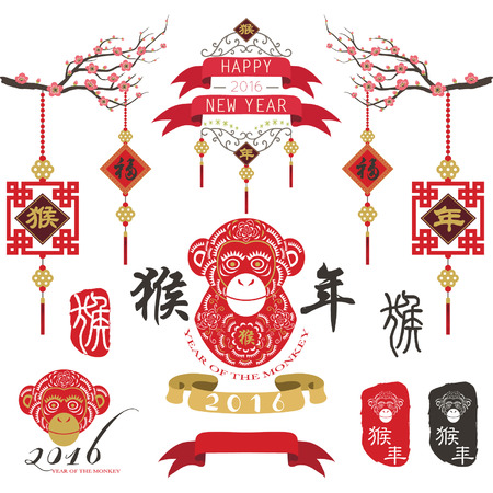 new years eve: Year of the Monkey Design Collection