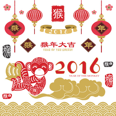 chinese script: Year Of The Monkey 2016