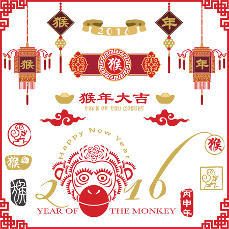chinese script: Year of the Monkey Chinese New Year