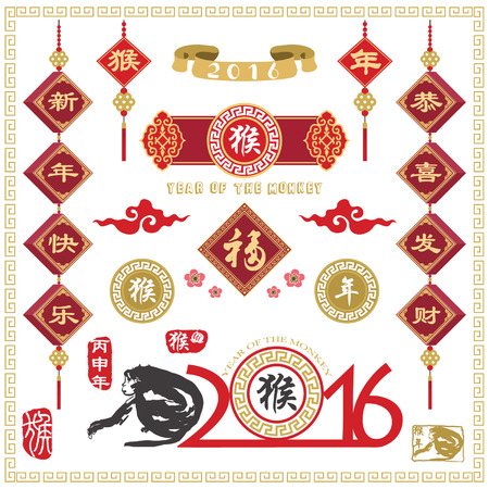 chinese script: Year of the Monkey 2016 Chinese New Year. Translation of Chinese Calligraphy main: Monkey ,Vintage Monkey Chinese Calligraphy, Happy Chinese new year and Gong Xi Fa Cai. Red Stamp: Vintage Monkey Calligraphy Illustration