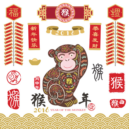 fa: Year of the Monkey 2016 Chinese New Year. Translation of Chinese Calligraphy main: Monkey ,Vintage Monkey Chinese Calligraphy, Happy Chinese new year and Gong Xi Fa Cai. Red Stamp: Vintage Monkey Calligraphy.