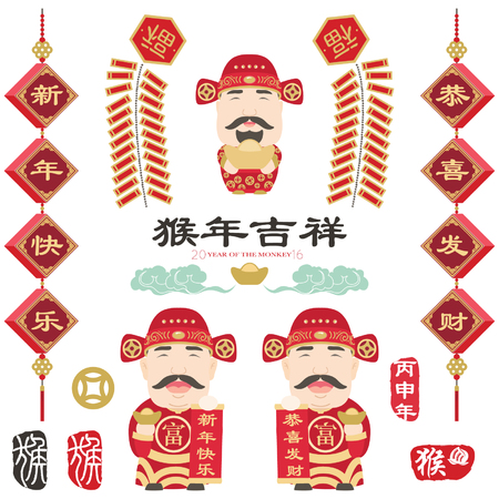 chinese script: Chinese God of Fortune.Year of the Monkey 2016 element Chinese New Year. Translation of Chinese Calligraphy main: Monkey and Vintage Monkey Chinese Calligraphy. Red
