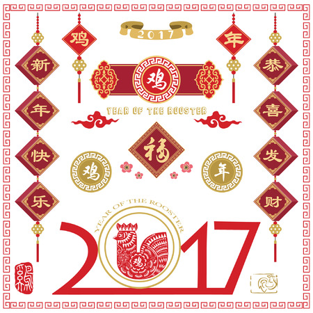 chinese script: Happy Chinese New Year Rooster Year.Translation of Chinese Calligraphy main: Rooster ,Vintage Rooster Calligraphy, Happy Chinese new year and Gong Xi Fa Cai. Red Stamp: Vintage Rooster Calligraphy. Illustration