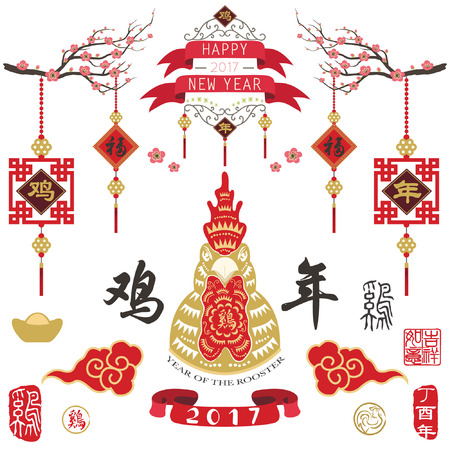 chinese script: Chinese New Year Of The Rooster Year 2017 Elements. Chinese Calligraphy translation  Rooster and Year of the Rooster. Red Stamp with Vintage Rooster Calligraphy.