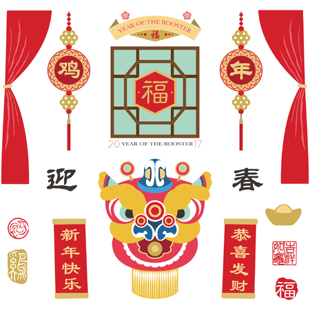 chinese script: Set of Chinese New Year Elements 2017. Chinese Calligraphy translation Rooster Year, Spring Festival  Happy new year and Gong Xi Fa Cai. Red Stamp with Vintage Rooster Calligraphy. Illustration