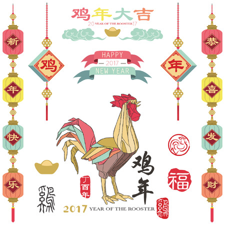 chinese script: Year of The Rooster 2017 greeting card. Calligraphy translation: Happy Chinese new year, Gong Xi Fa Cai, Blessing and Rooster year. Red Stamp with Vintage Rooster Calligraphy.
