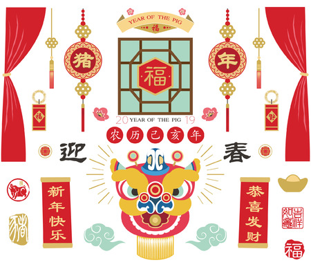 Set of Chinese New Year Elements 2019. Chinese Calligraphy translation Pig Year, Spring Festival  Happy new year and Gong Xi Fa Cai. Red Stamp with Vintage Pig Calligraphy.