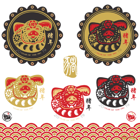 Chinese New Year Ornament Set. Chinese Calligraphy translation  Pig, Good Fortune and Year of the Pig. Red Stamp with Vintage Pig Calligraphy.