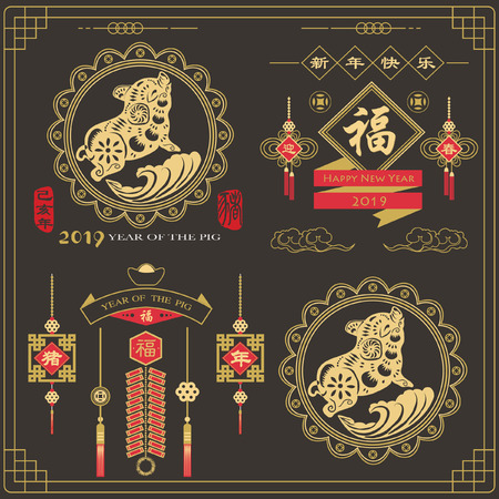 Chalkboard Pig Year 2019 Elements : Calligraphy translation Happy new year and Pig year.  Red Stamp with Vintage Pig Calligraphy. Illustration