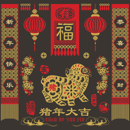 Chalkboard Chinese New Year 2019 Paper Cut Design. Chinese Calligraphy translation Pig year with big prosperity Happy new year and Gong Xi Fa Cai. Red Stamp with Vintage Pig Calligraphy Stock Illustratie