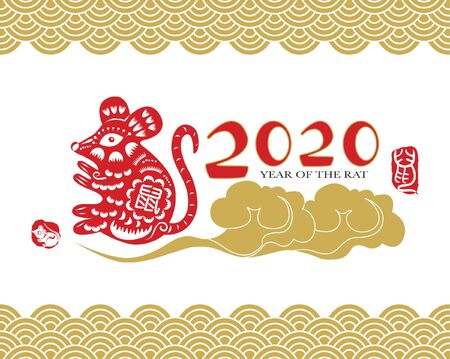 2020 Chinese New Year. Traditional Rat paper cut with Chinese Calligraphy translation Rat Year and Rat year with big prosperity. Red Stamp with Vintage Rat Calligraphy.