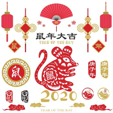 Chinese New Year Traditional Paper art Illustration