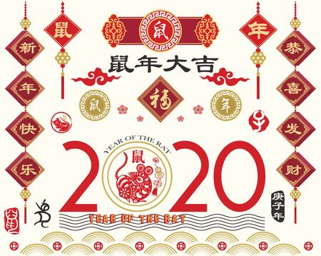 Year of the Rat 2020 Chinese New Year. Chinese Calligraphy translation  Rat year, Happy new year and Gong Xi Fa Caiprosperity. Red Stamp with Vintage Rat Calligraphy.