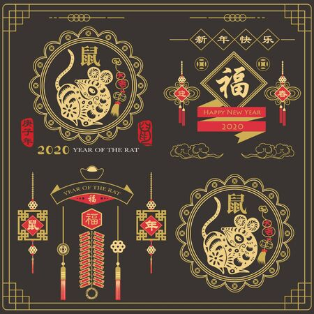 Chinese New Year. Year of the Rat 2020 elements.