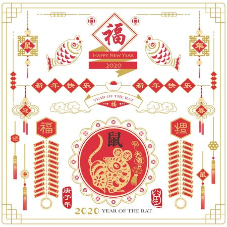 Gold Red Year of the Pig Chinese new year 2020 스톡 콘텐츠 - 132512284