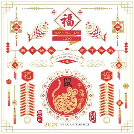 Oro Rosso Anno del Maiale Capodanno cinese 2020