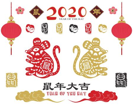Rat Year of the Chinese new year 일러스트