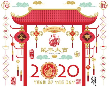 Traditional of Chinese New Year Collections