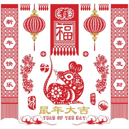 Chinese New Year 2020 Paper Cut Design. Chinese Calligraphy translation Rat year with big prosperity Happy new year and Gong Xi Fa Cai. Red Stamp with Vintage Rat Calligraphy Illustration