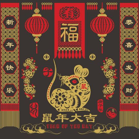 Chalkboard Chinese New Year 2020 Paper Cuta Design. Chinese Calligraphy translation Rat year with big prosperity Happy new year and Gong Xi Fa Cai. Red Stamp with Vintage Rat Calligraphy