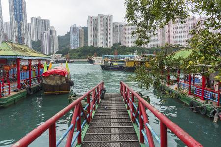 Jetty in Aberdeen, the Fishing Village of Hong Kong Фото со стока
