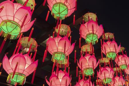 Red Chinese Lotus shaped Lantern