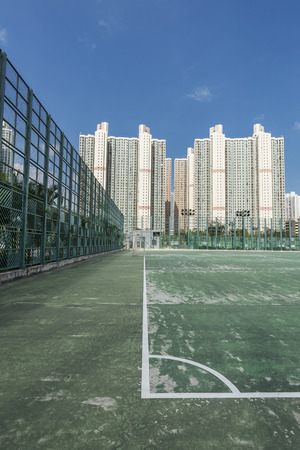 overcrowded: Public estate in Hong Kong city