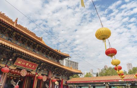 Wong Tai Sin Temple in Hong Kong city, China Фото со стока