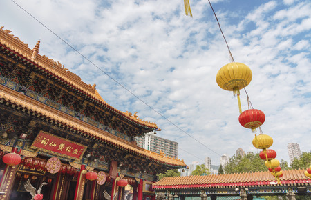 Wong Tai Sin Temple in Hong Kong city, China Stock fotó