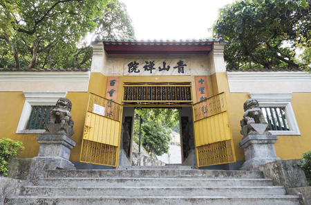 Hong Kong, China - March 25, 2018 : Tsing Shan Monastery in Tuen Mun, Hong Kong. It is also known as Castle Peak Monastery since this temple complex perched on the hill of Castle Peak. 에디토리얼