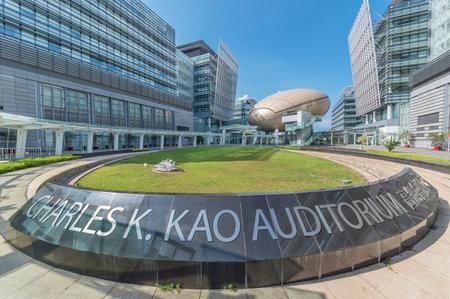 Hong Kong, China - May 27, 2018 : Hong Kong Science and Technology Parks in Hong Kong. Run by HK Government to provide newly set up companies facilities, services and a dynamic environment.