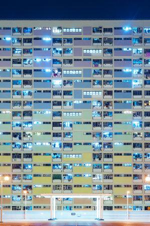 public estate in Hong Kong city at night