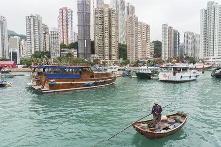 Aberdeen, Fishing Village Hong Kong Stock Photo