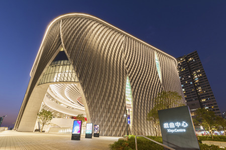 Xiqu Centre, Hong Kong - 17 January, 2019 :  Xiqu Centre, a world-class arts venue for xiqu or Chinese opera, is seen in the West Kowloon Cultural District, Hong Kong.