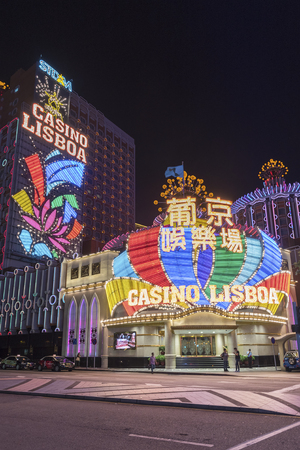 Macau, China - April 01, 2016: Grand Casino Lisboa in Macau. Macau is the world's top casino market and Casino Lisboa is one of the most well known casinos in the city. 写真素材 - 129868932